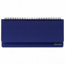 Планинг недатированный (305x140 мм) BRAUBERG Select, балакрон, синий, 111698