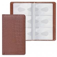 Визитница/кредитница трехрядная BRAUBERG Cayman, на 96 карт, под кожу крокодила, коричневая, 231762