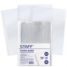 Папки-файлы перфорированные, А4, STAFF, комплект 100 шт., гладкие, 25 мкм, 224814