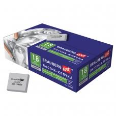 Ластик-клячка BRAUBERG Art 40*36*10 мм, супермягкий, серый, натуральный каучук, 228064