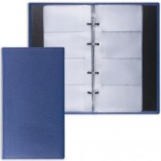 Визитница на кольцах BRAUBERG Favorite, на 240 визиток, под фактурную кожу, темно-синяя, 231664