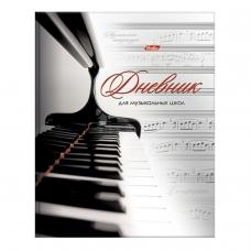 Дневник для музыкальной школы твердый, ламинированная обложка, с подсказом, HATBER Клавиши, 48ДТмз5В 14210, D191606