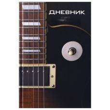Дневник для музыкальной школы, 48 л., твердый, BRAUBERG, справочный материал, Гитара, 104974