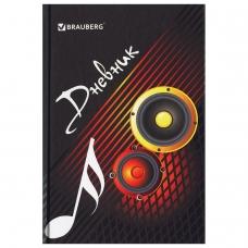 Дневник для музыкальной школы, 48 л., твердый, BRAUBERG, выборочный лак, справочный материал, На повторе, 104976
