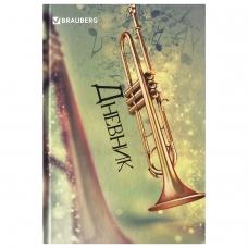 Дневник для музыкальной школы, 48 л., твердый, BRAUBERG, выборочный лак, справочный материал, Корнет, 104977