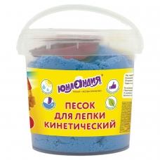 Песок для лепки кинетический ЮНЛАНДИЯ, синий, 500 г, 2 формочки, ведерко