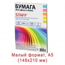 Бумага цветная STAFF color, А5, 80 г/м2, 100 л., микс 5 цв. х 20 л., пастель, для офиса и дома, 110891