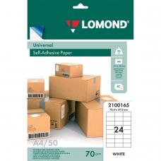 Этикетка самоклеящаяся 70х37 мм, 24 этикетки, белая, 70 г/м2, 50 л., LOMOND, 2100165, 2100165