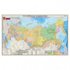 Карта настенная Россия. Политико-административная карта, М-1:5,5 млн., размер 156х100 см, ламинированная, тубус, 316