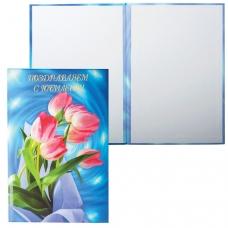 Папка адресная ламинированная, выборочный лак Поздравляем с юбилеем тюльпаны на синем, формат А4, A4086/П