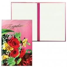 Папка адресная ламинированная, Поздравляем букет на розовом, формат А4, А4060/П