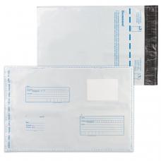 Конверты-пакеты С4 полиэтиленовые, комплект 10 шт., 229х324 мм, Куда-кому, отрывная лента, на 160 листов, 11003.10