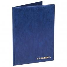 Папка адресная ПВХ На подпись, формат А4, увеличенная вместимость до 100 листов, синяя, ДПС, 2032.Н-101