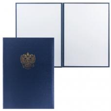 Папка адресная балакрон Государственная символика российский орел, для листа А4, синяя, ПМ4002-104