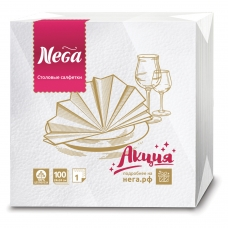 Салфетки бумажные, 100 штук, 24х24 см, NEGA Нега, белые, 100% целлюлоза