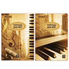 Тетрадь для нот А4, 16 л., BRAUBERG, обложка мелованный картон, вертикальная, Город звуков, 2 вида, 125415
