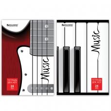 Тетрадь для нот А4, 24 л., BRAUBERG, обложка мелованный картон, вертикальная, Музыка, 2 вида, 125417
