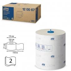 Полотенца бумажные рулонные TORK Система H1 Matic, комплект 6 шт., Advanced, 150 м, 2-слойные, белые, 120067