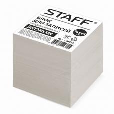 Блок для записей STAFF, непроклеенный, куб 9х9х9 см, белизна 70-80%, 126575