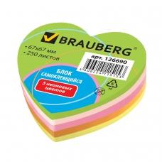 Блок самоклеящийся стикер, фигурный, BRAUBERG, НЕОНОВЫЙ, в форме сердца, 67х67 мм, 250 листов, 5 цветов, 126690