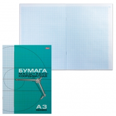 Бумага масштабно-координатная HATBER, А3, 295х420 мм, голубая, на скрепке, 8 л., 8Бм3 02285, N002711