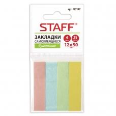Закладки клейкие STAFF бумажные, 50х12 мм, 4 цвета х 25 листов, европодвес, 127147