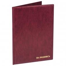 Папка адресная ПВХ На подпись формата А4, увеличенной вместимости, до 100 листов, бордовая, ДПС, 2032.Н-103
