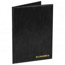 Папка адресная ПВХ На подпись, формата А4, увеличенной вместимости, до 100 листов, черная, ДПС, 2032.Н-107