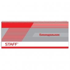 Планинг настольный недатированный, Офис, серый, 285х112 мм, 64 л., обложка на спирали, STAFF, 127826