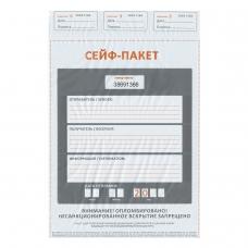 Конверты Сейф-пакет полиэтиленовые, А4, 296х445 мм, до 500 л., КОМПЛЕКТ 50 шт., индивидуальный номер