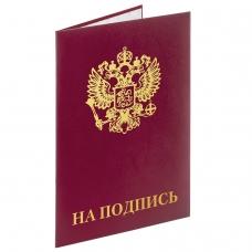 Папка адресная бумвинил бордовый, ГЕРБ + НА ПОДПИСЬ, формат А4, STAFF, 129626