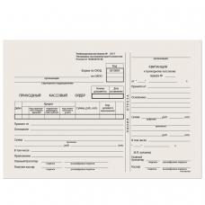 Бланк бухгалтерский типографский Приходно-кассовый ордер, А5, 138х197 мм, 100 штук, 130004