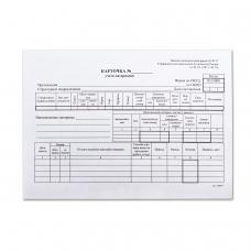 Бланк бухгалтерский, офсет 120 г/м2, Карточка учета материалов, комплект 50 шт., ф-М17, А5, 147х208 мм, 130138
