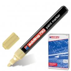 Маркер-краска лаковый EDDING 790, 2-4 мм, ЗОЛОТОЙ, круглый наконечник, пластиковый корпус, E-790/53