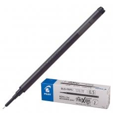 Стержень стираемый гелевый PILOT, 111 мм, ЧЕРНЫЙ, игольчатый узел 0,5 мм, линия письма 0,25 мм, BLS-FRP-5