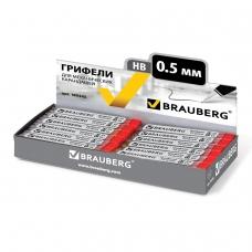 Грифели запасные BRAUBERG, КОМПЛЕКТ 12 шт., Hi-Polymer, HB, 0,5 мм, 180445