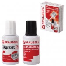 Корректирующий набор BRAUBERG: корректирующая жидкость + разбавитель, 20+20 мл, 220454