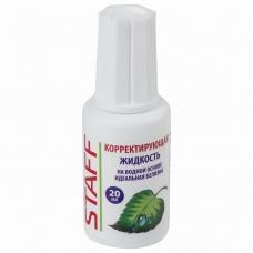 Корректирующая жидкость STAFF, 20 мл, с кисточкой, на водной основе, 220835
