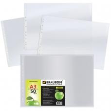 Папки-файлы перфорированные, А3, BRAUBERG, горизонтальные, комплект 50 шт., гладкие, Яблоко, 45 мкм, 221715