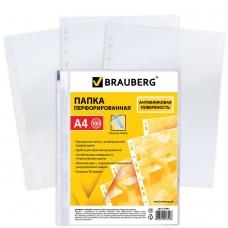 Папки-файлы перфорированные, А4, BRAUBERG, комплект 100 шт., апельсиновая корка, 30 мкм, 221991