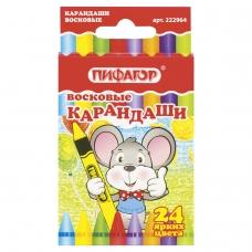 Восковые карандаши ПИФАГОР, 24 цвета, 222964
