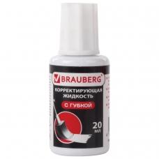 Корректирующая жидкость BRAUBERG Premium, 20 мл, с губкой, быстросохнущая, ярко-белая, 224090