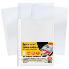 Папки-файлы перфорированные, A4, BRAUBERG, комплект 5 шт., объемные, до 200 листов, 180 мкм, 224315