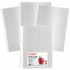 Папки-файлы перфорированные, А3, STAFF, вертикальные, комплект 50 шт., гладкие, Яблоко, 35 мкм, 225769
