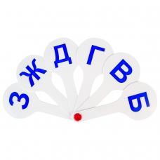 Веер-касса парные согласные буквы ПИФАГОР, 227388