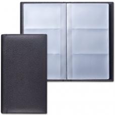Визитница трехрядная BRAUBERG Favorite, на 144 визитки, под фактурную кожу, черная, 231655
