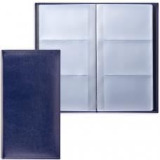 Визитница трехрядная BRAUBERG Imperial, на 144 визитки, под гладкую кожу, темно-синяя, 232064