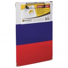 Доска-планшет BRAUBERG Flag с верхним прижимом, А4, 22,6х31,5 см, российский флаг, картон/ламинированная бумага, 232235
