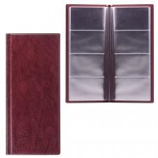 Визитница четырехрядная на 96 визитных, дисконтных или кредитных карт, бордовая, ДПС, 2350-103