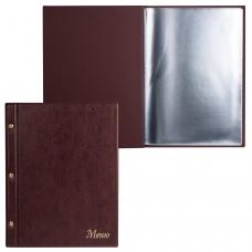 Папка Меню на трех винтах, с 10 файлами, 220х320 мм, коричневая, ДПС, 2273.М-104